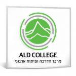 המלצה על עבודתי ב מכללת ALD